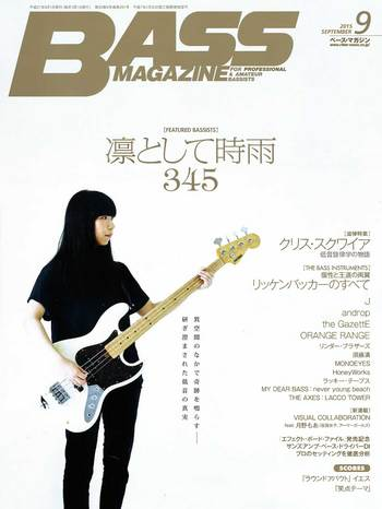 BM201509_2-thumb350x.jpg