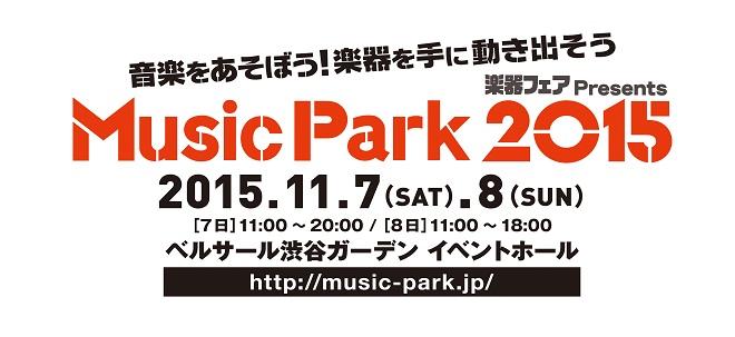 MusicPark2015_Visual_03.jpg